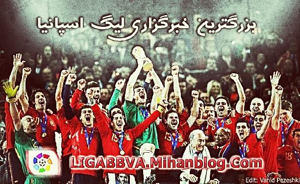 http://ligabbva.persiangig.com/image/ligabbva_Poster.jpg